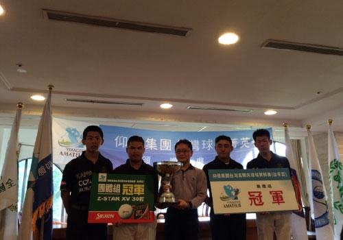 Taiwan Youth Cup