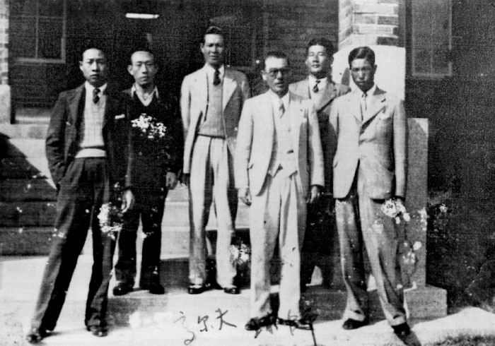 1935 - 1951